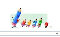 Öğretmenler Günü ilk ne zaman kutlandı?