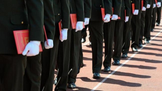 Milli Savunma Üniversitesi yönetmelikleri yayımlandı