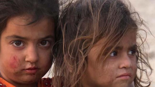 Afganistan'da 3,7 milyon çocuk eğitimden mahrum